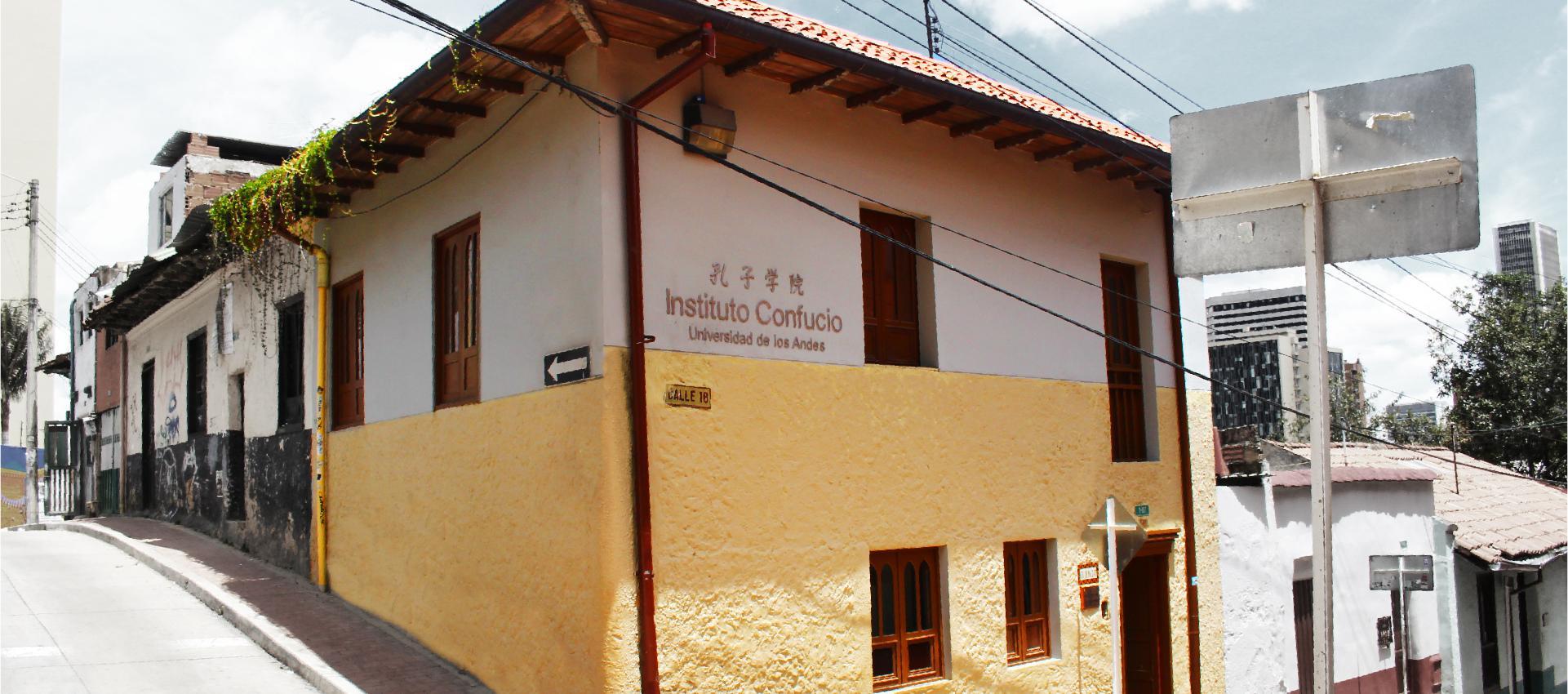 Instalaciones Centro Confucio