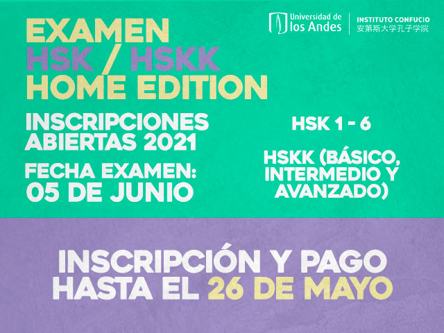 Examen HSK y HSKK Home Edition