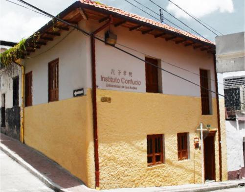 Ubicacion Instituto Confucio