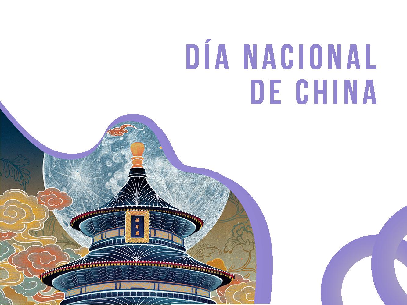 Banner Día Nacional China