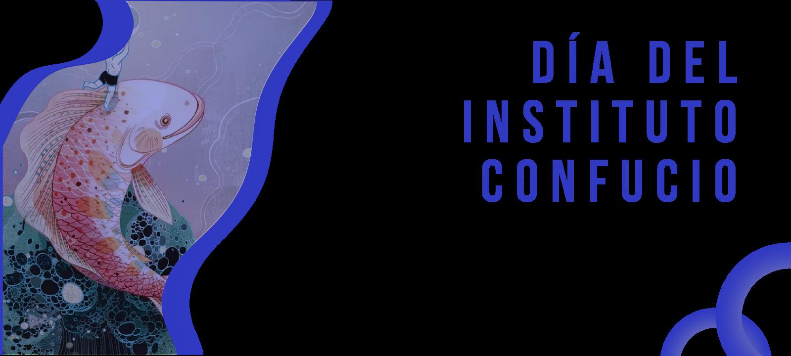 Banner Día Instituto Confucio Desktop