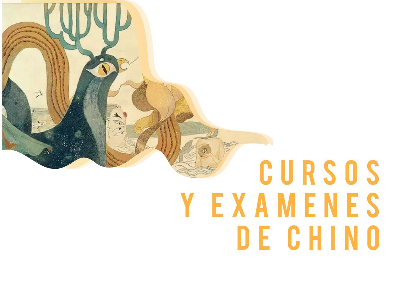 Banner Cursos y Exámenes de Chino