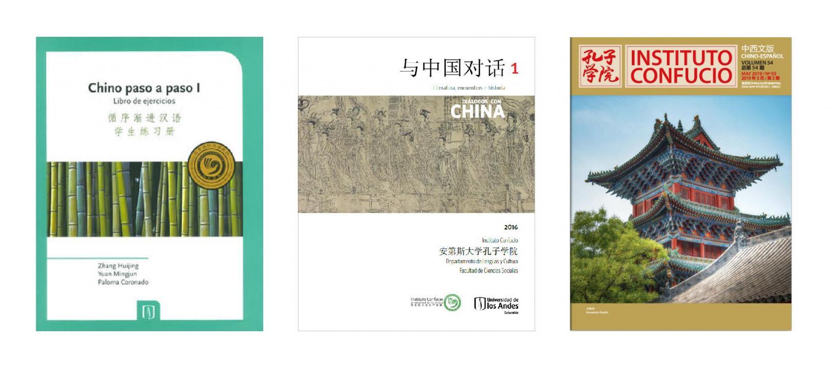 Recursos digitales Instituto Confucio Cultura China