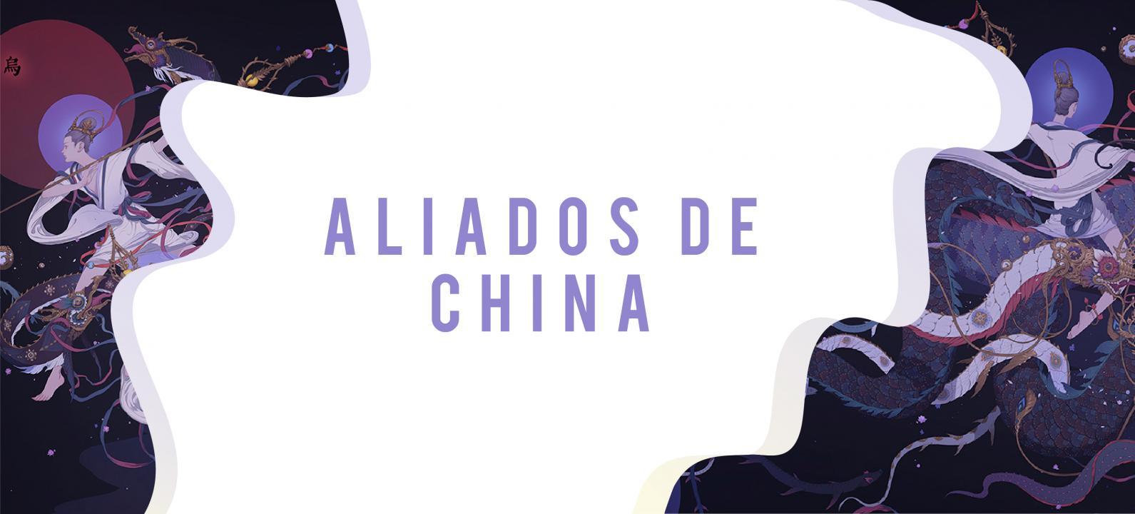 Banner Aliados de China