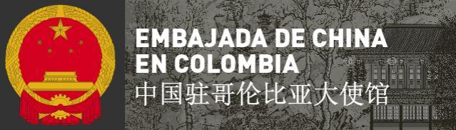 Anuncio Embajada China Colombia